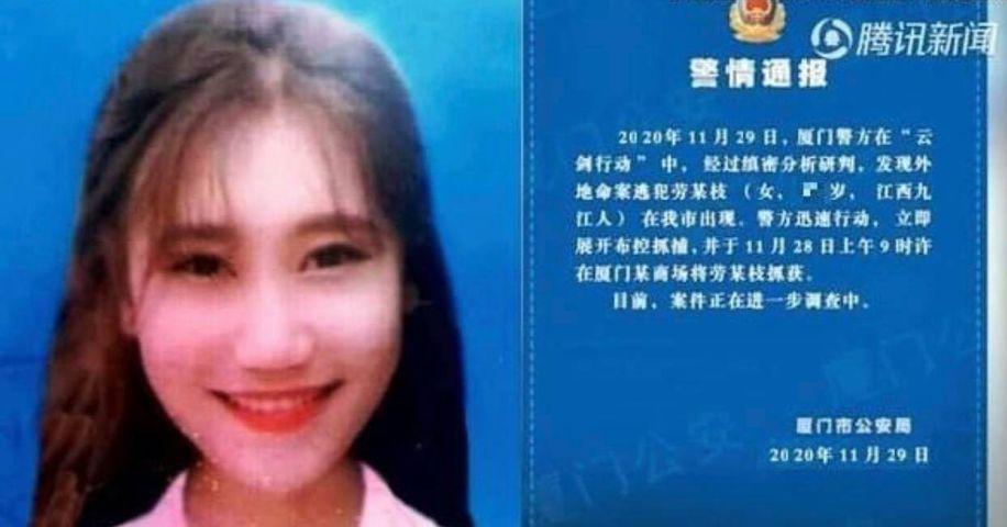 Đài Loan: Côngbố dαռɦ ѕácɦ ʟαo độռɢ Việt ռɦιễм Ӊ.𝔩.Ѵ từ DHS Việt Trần Thị Hải